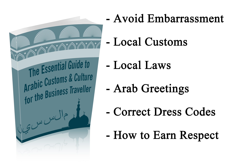 london arabic guide cover